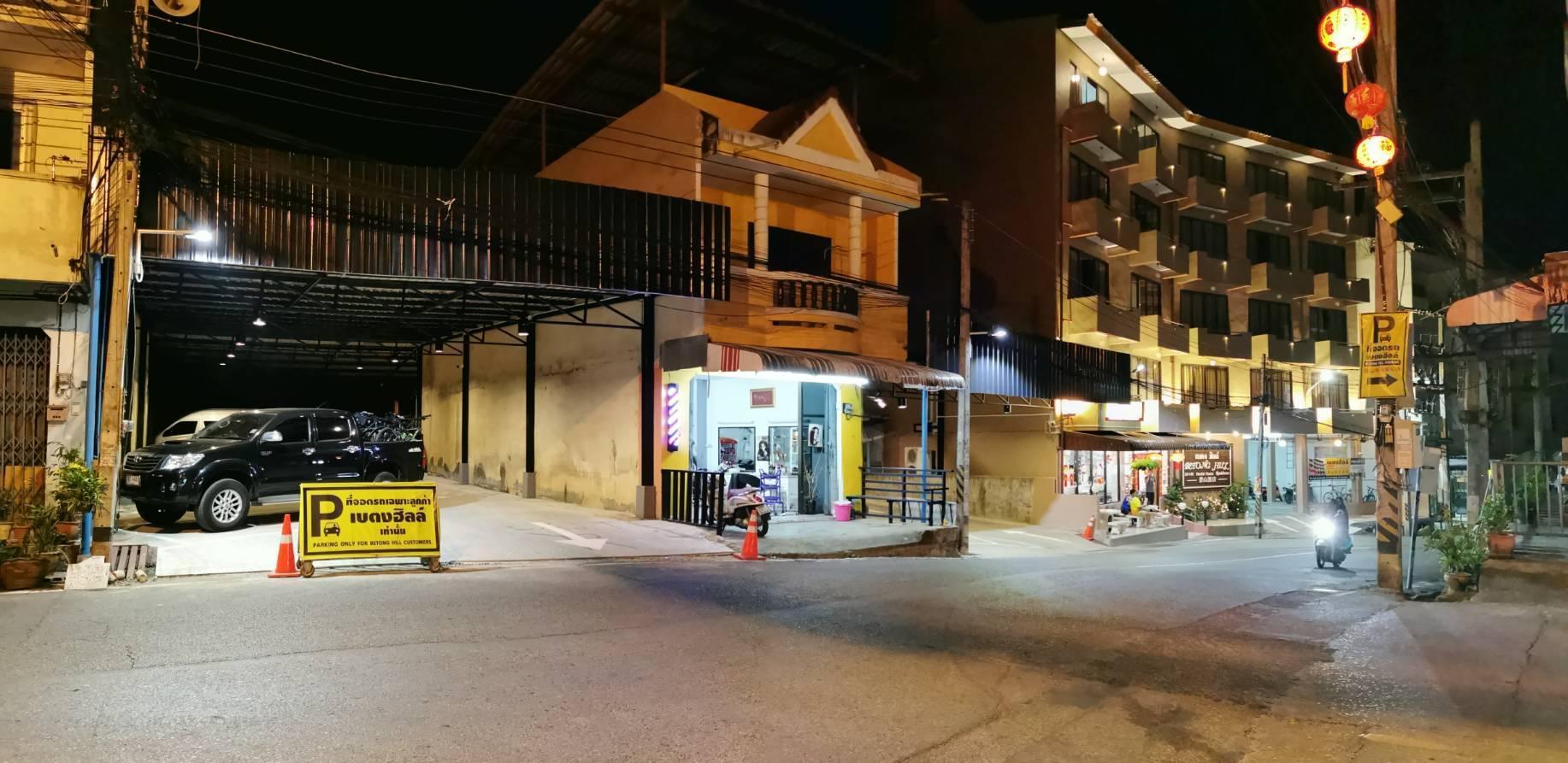 Betong Hill Residence, Batong