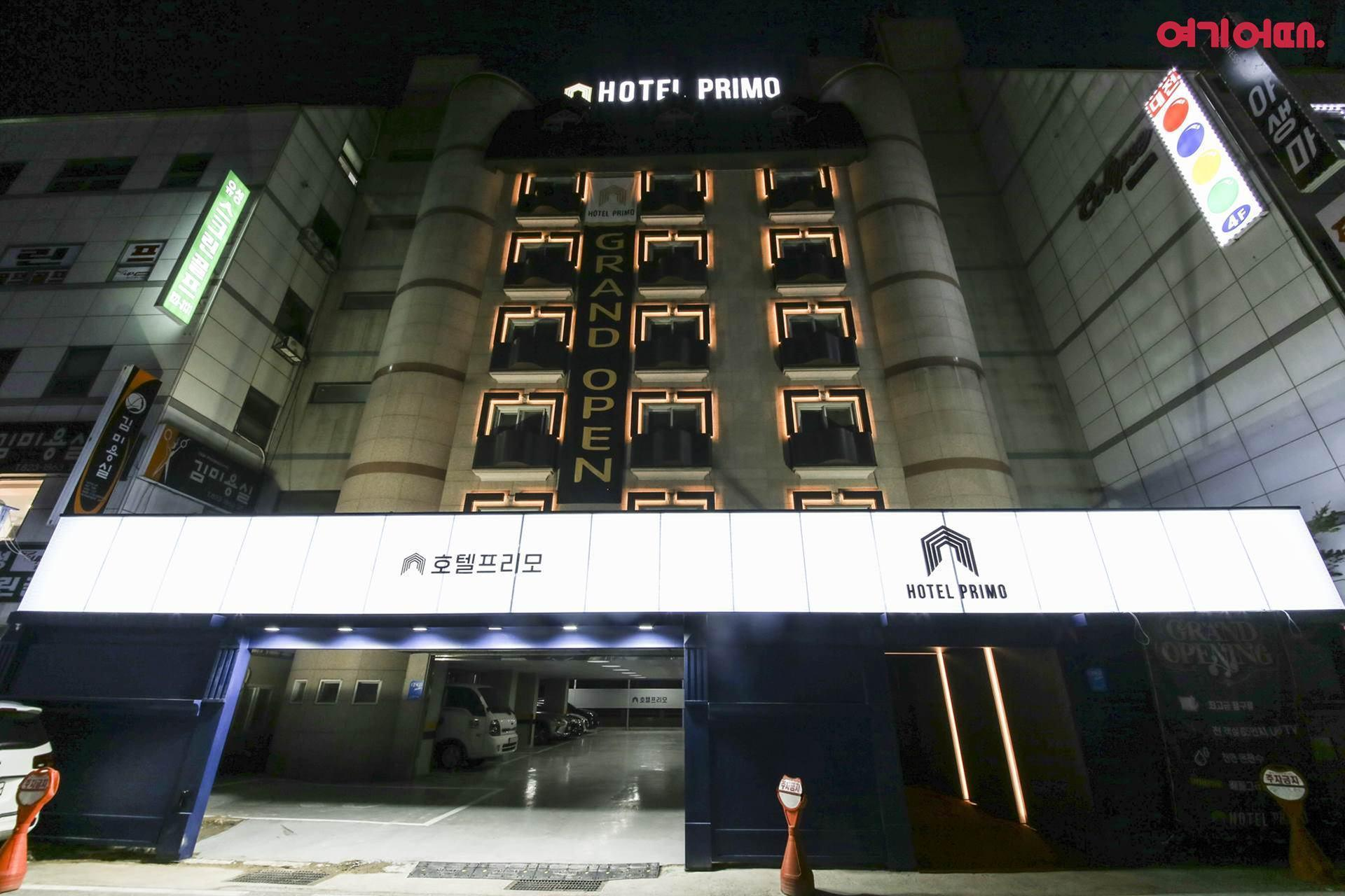 Hotel Primo Daejeon, Yuseong