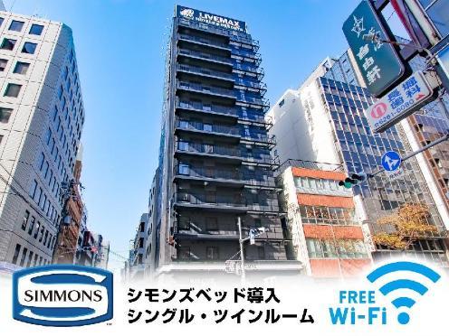 Hotel Livemax Shinsaibashi East