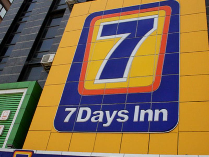 7 Days Inn Anshan North Shengli Road Branch, Anshan