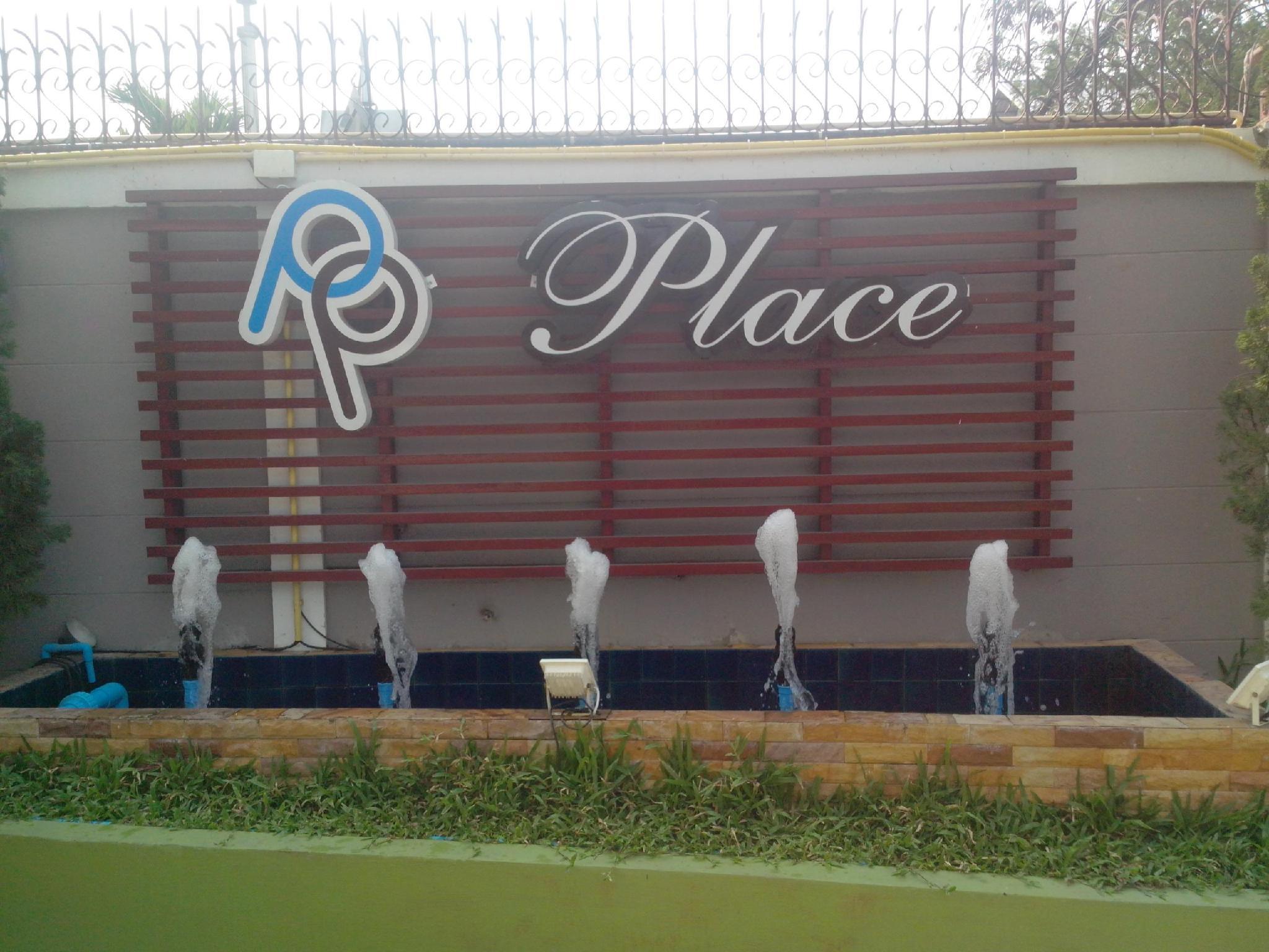 P.P. Place, Muang Chachoengsao