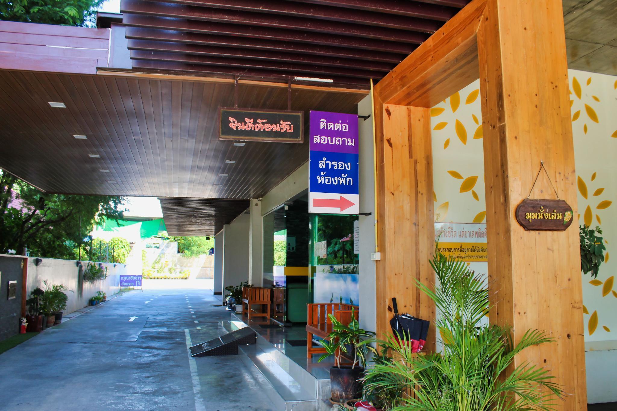 Kmkwanphayao Hotel, Muang Phayao
