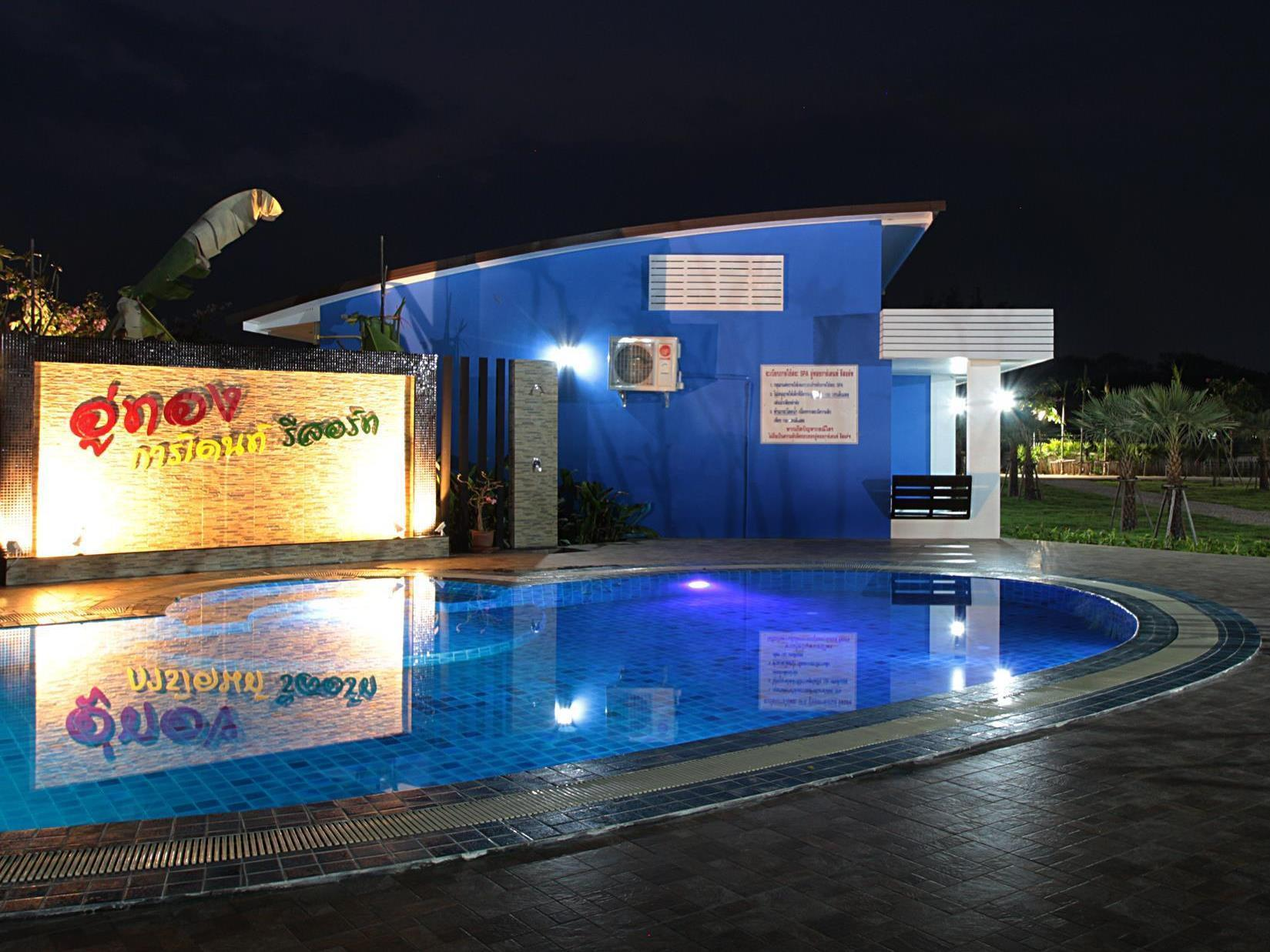 Uthong Garden Resort, Muang Lampang