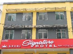 Signature Hotel at Bangsar South