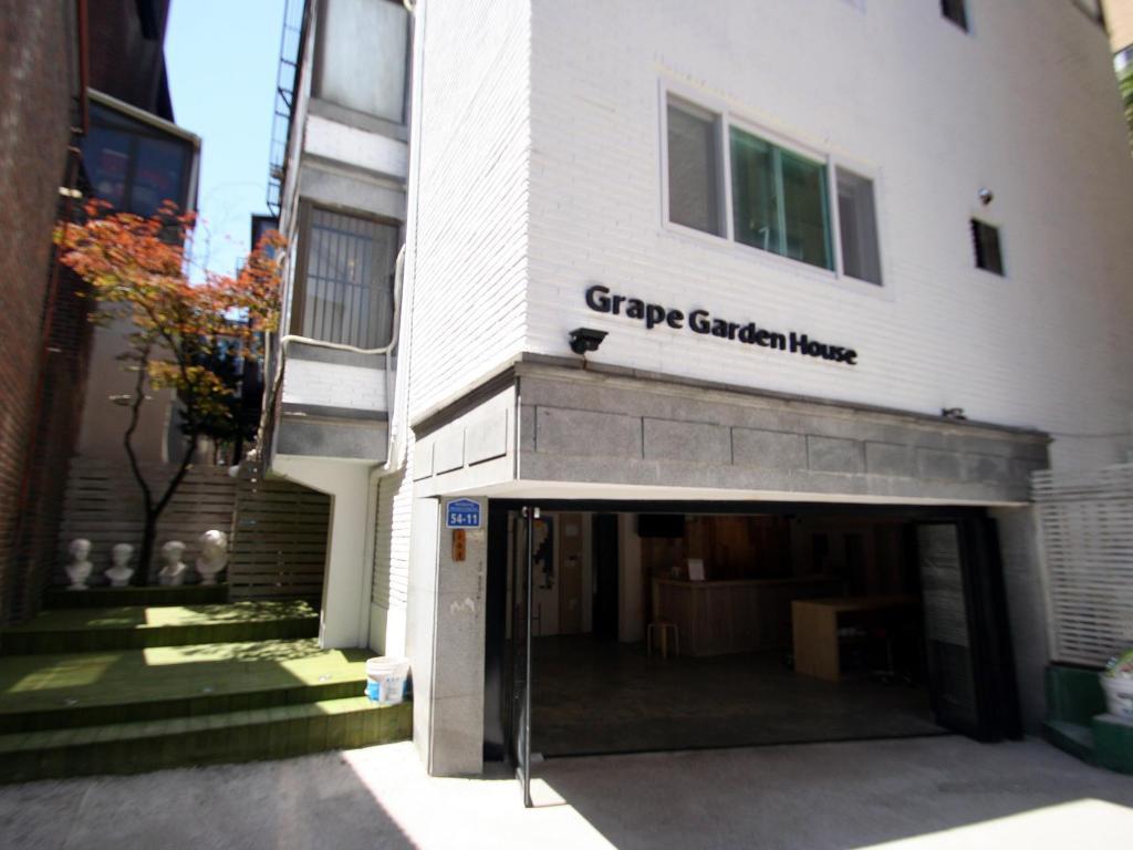 グレープ ガーデン ハウス