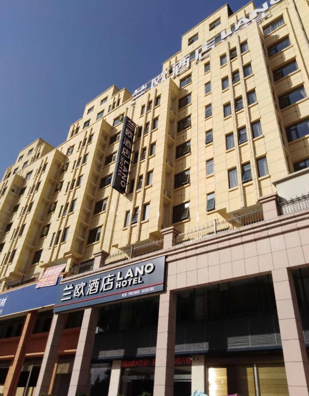 Lano Hotel Henan Nanyang Nanzhao Town Renmin Road, Nanyang