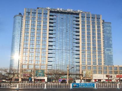 Sanlitun Xin Xiang Ya Yuan Apartment