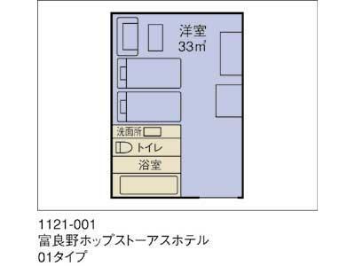 Furano Hops Hotel, Kamifurano