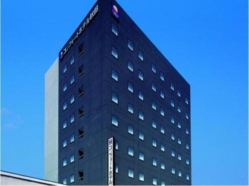 コンフォートホテル 秋田