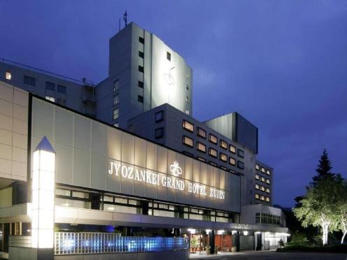 定山渓 グランド ホテル 瑞苑