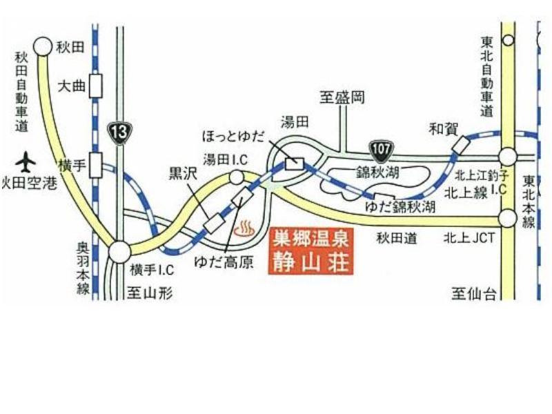 Seizanso, Yokote