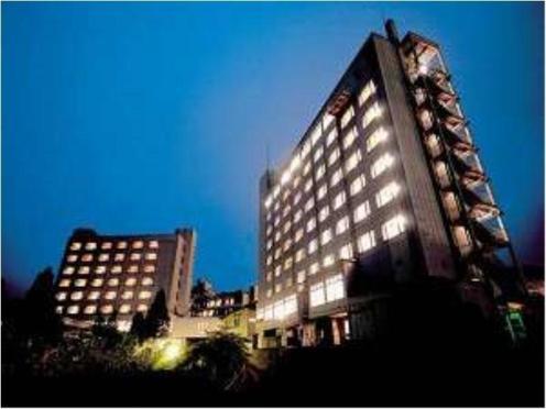 男鹿 観光 ホテル