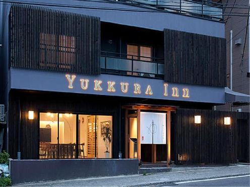 YUKKURA INN ~ゆっくらイン~