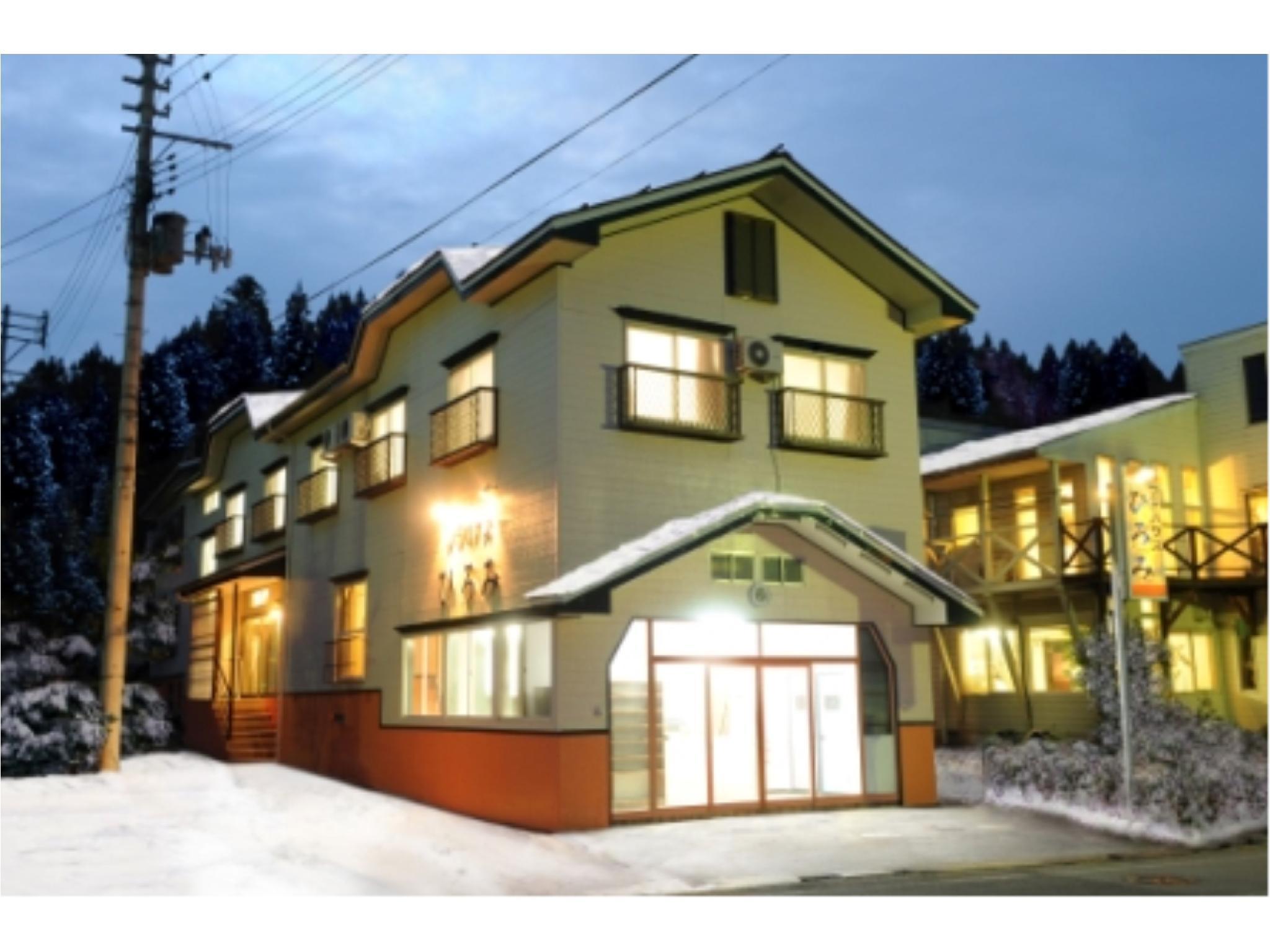 Petit House Hiromi, Minamiuonuma