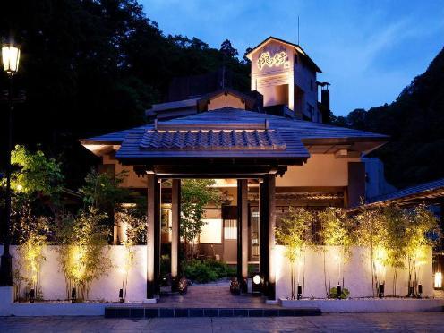 会津東山温泉 客室専用露天風呂付のスイートルーム はなれ松島閣
