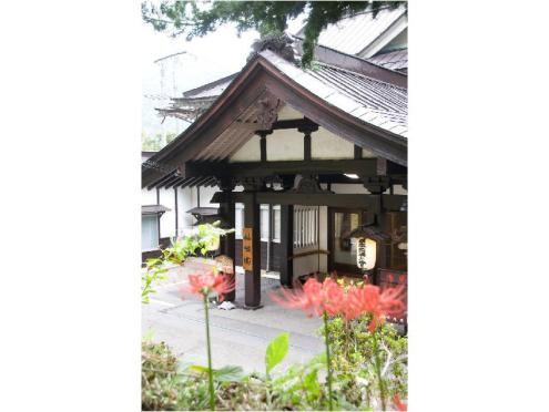 日本秘湯を守る会【公式WEB専用】仙峡閣