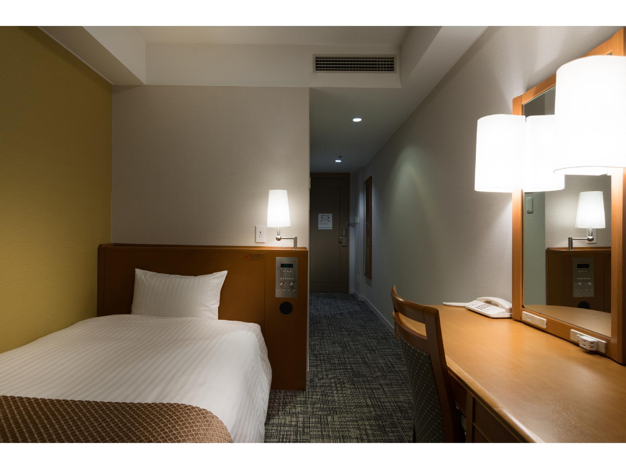 Toshi Center Hotel (Rihga Royal Hotel Group), Chiyoda