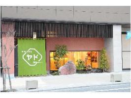 キャビンハウス ヤド 富士宮店