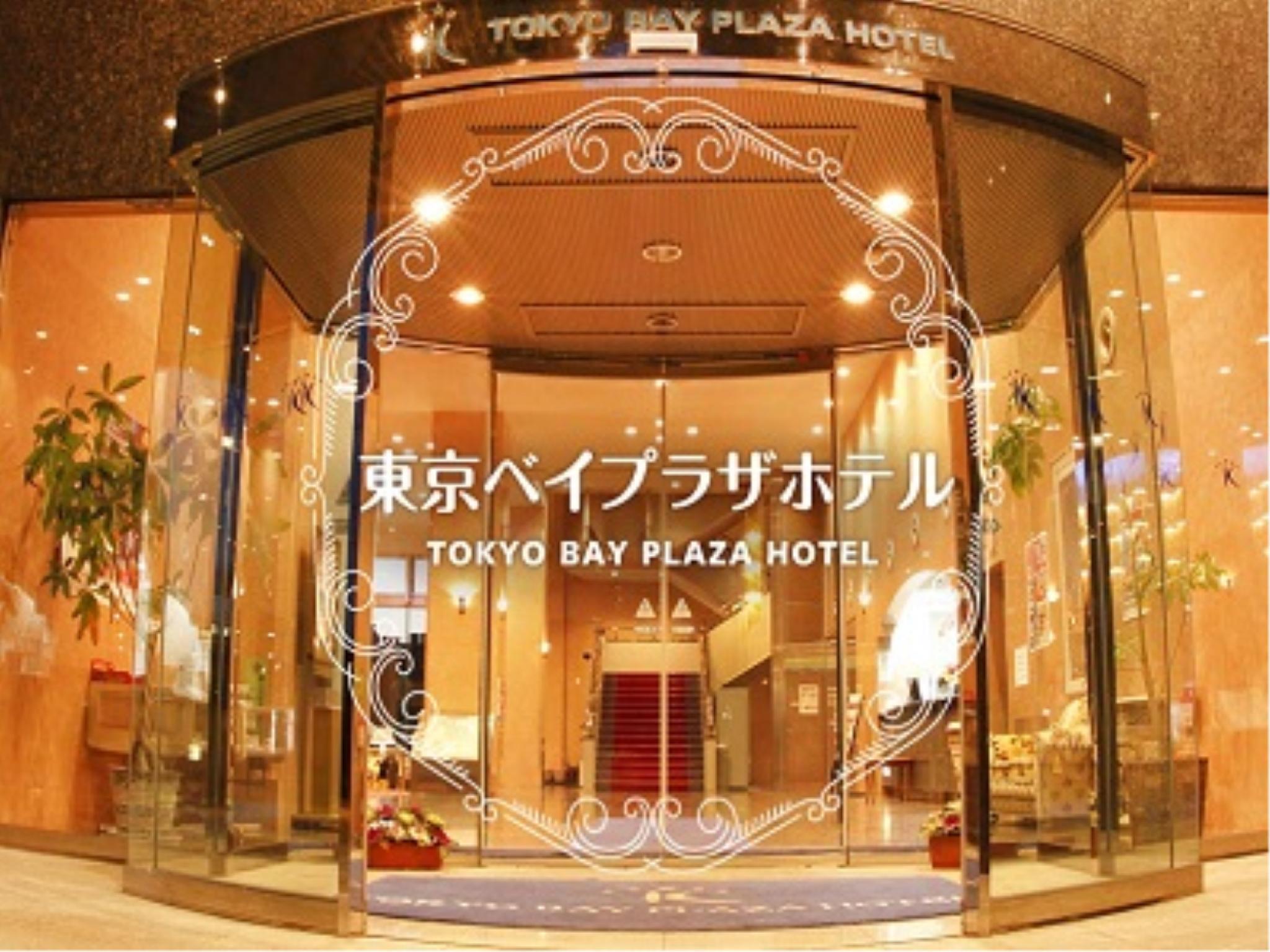 Tokyo Bay Plaza Hotel, Kisarazu