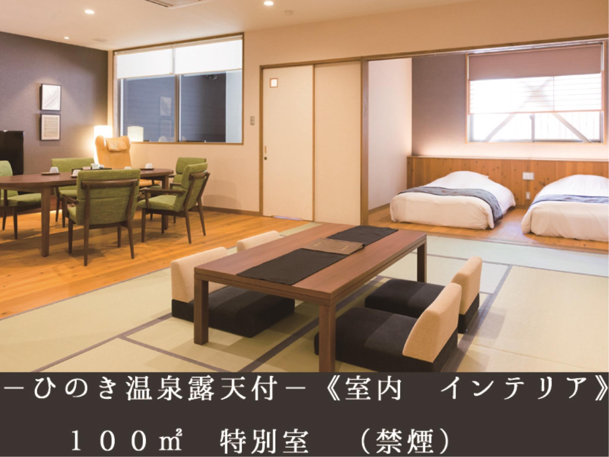 Hospitality 1000m High - Yatsugatake Hotel Fuuka, Fujimi