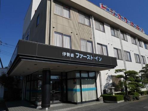 ビジネスホテル 伊勢崎 ファースト・イン