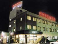 Business Hotel Isesaki First Inn, Isesaki