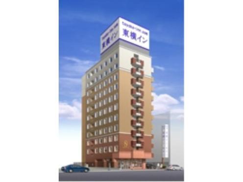 東横イン 小山駅東口1