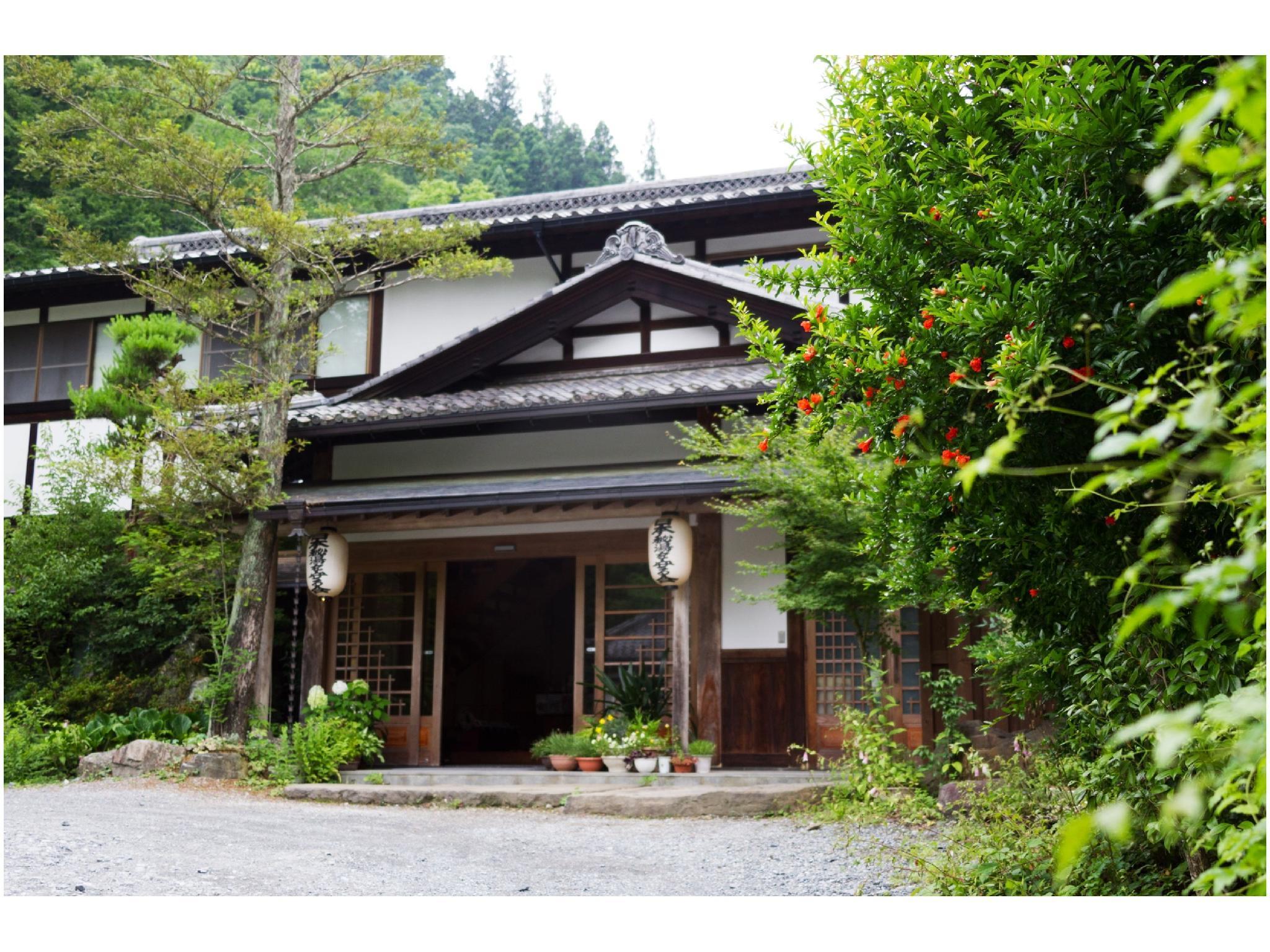 Kayanoya, Chichibu