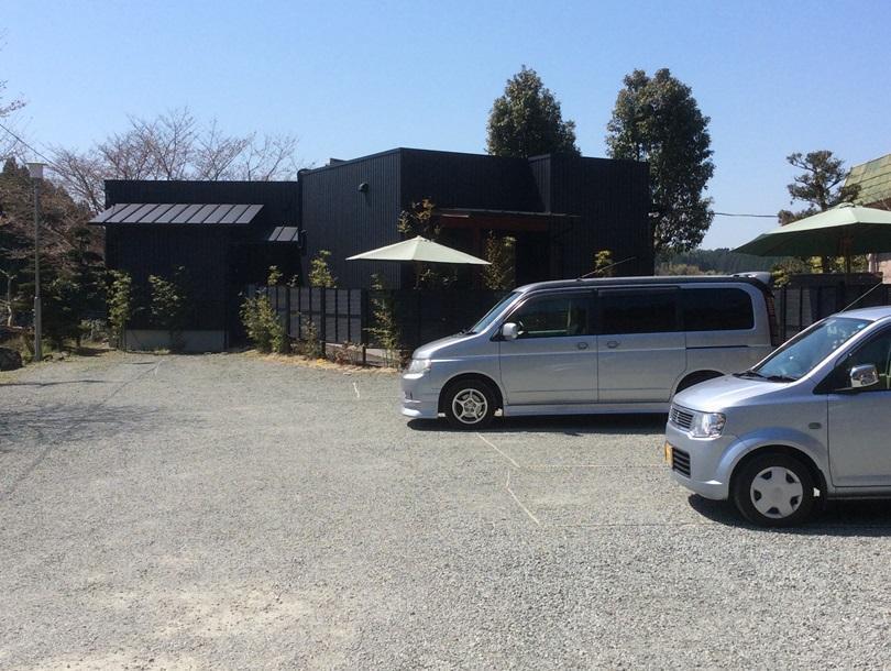 Uedaya Ryokan Honkan, Yamaga