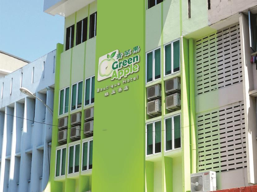 Green Apple Boutique Hotel, Kota Kinabalu