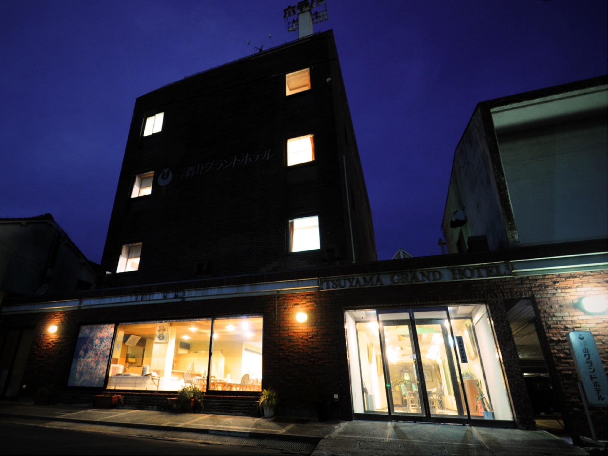 Tsuyama Grand Hotel, Tsuyama