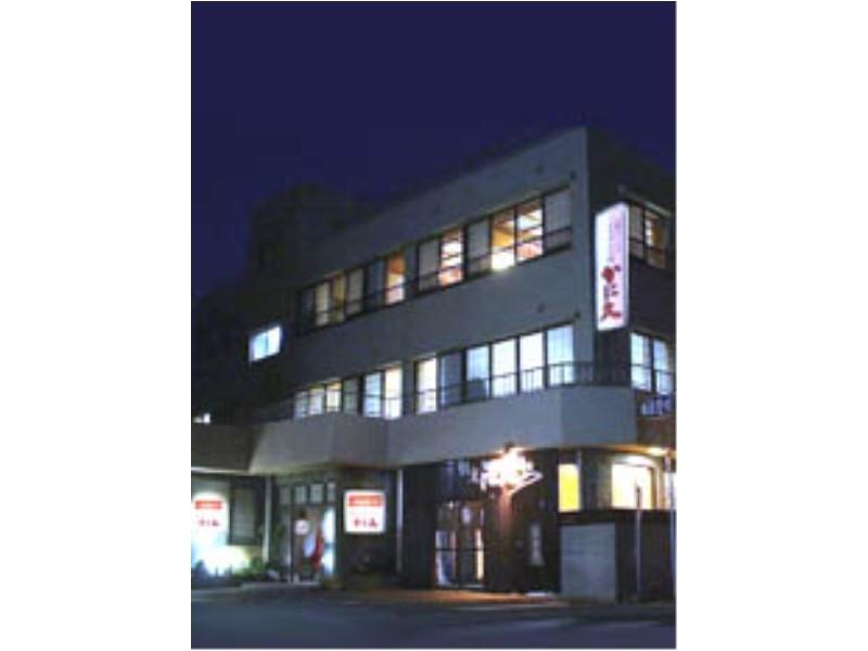 Minshuku Kanikyu, Sakai City