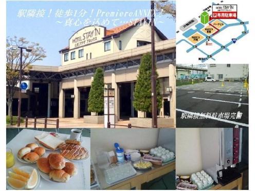 HOTEL STAYiN 山王プラザプレミアANNEX(鶴岡駅前)