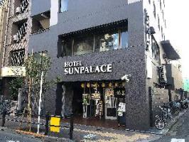 ビジネスホテル サンパレス