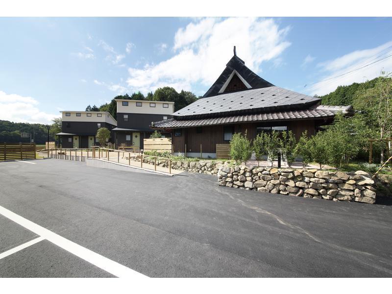Soshin Farm, Kameoka