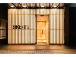 スーパーホテル大阪・天王寺天然温泉「秀吉ゆかりの天下取りの湯」