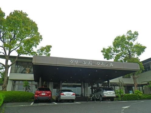 グリーンパーク ホテル