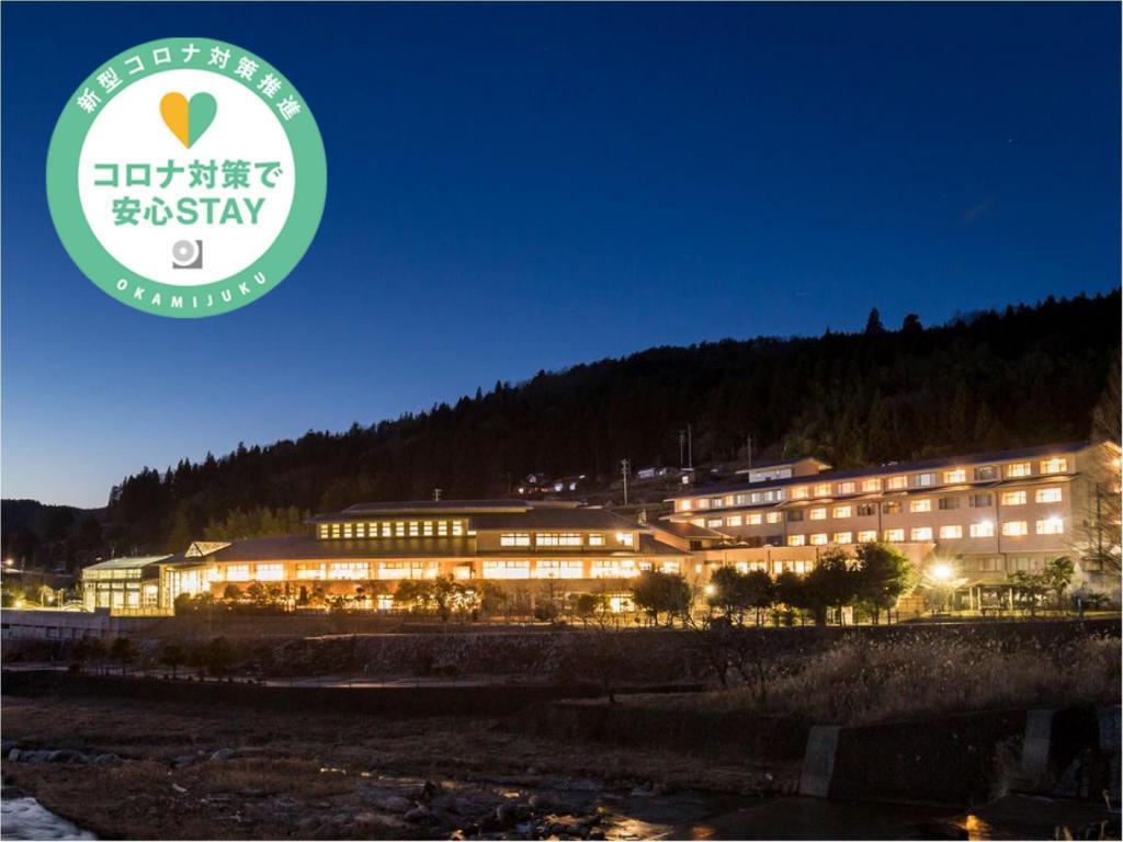 世界遺産リゾート熊野倶楽部(旧:里創人 熊野倶楽部)