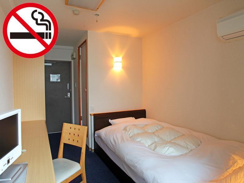 Hotel Housen Soka, Sōka