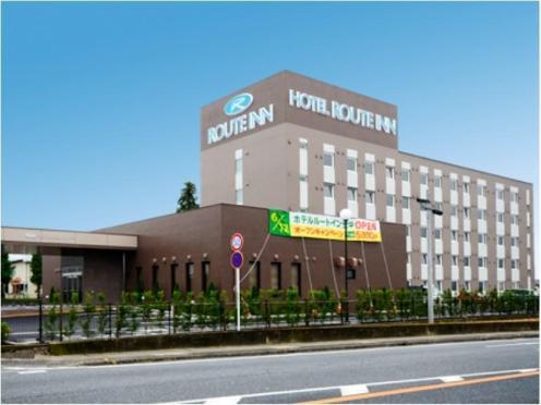 ホテル ルートイン 安中