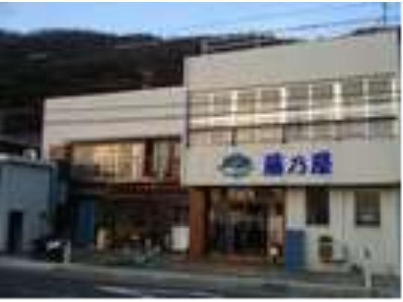 Fujinoya, Wakasa