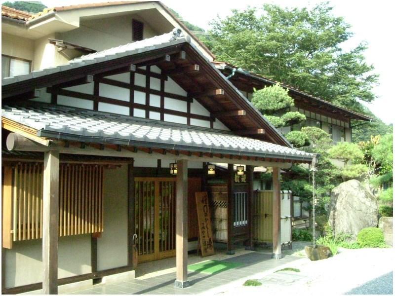 Masakado-no-kakushiyu Miyako Ryokan , Chichibu