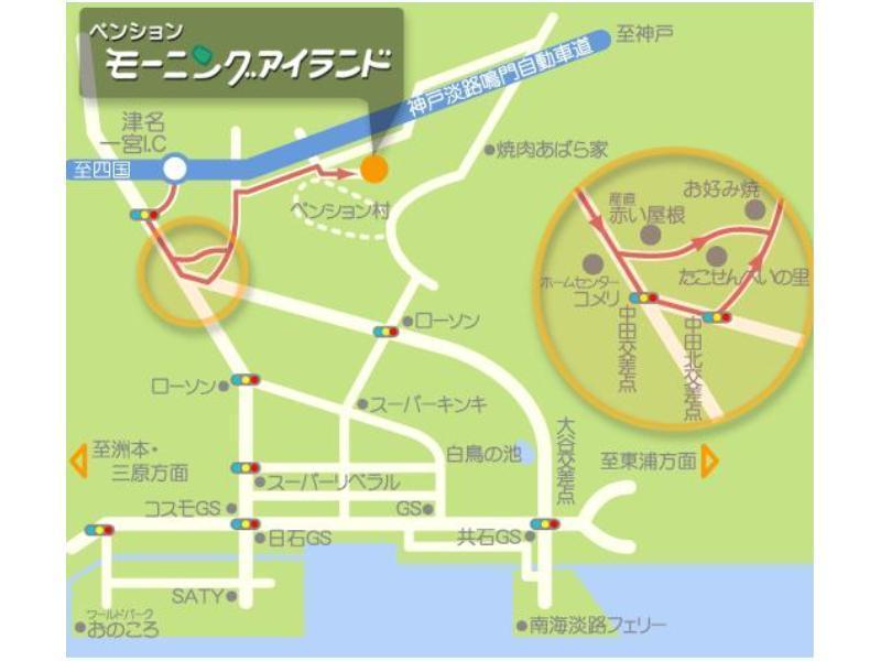 Pension Morning Island, Awaji