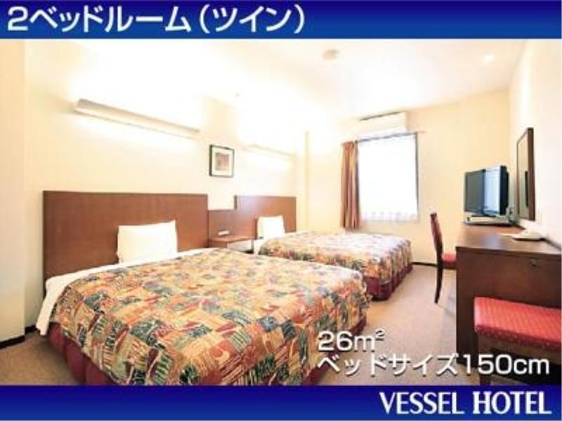 Vessel Hotel Higashihiroshima, Higashihiroshima