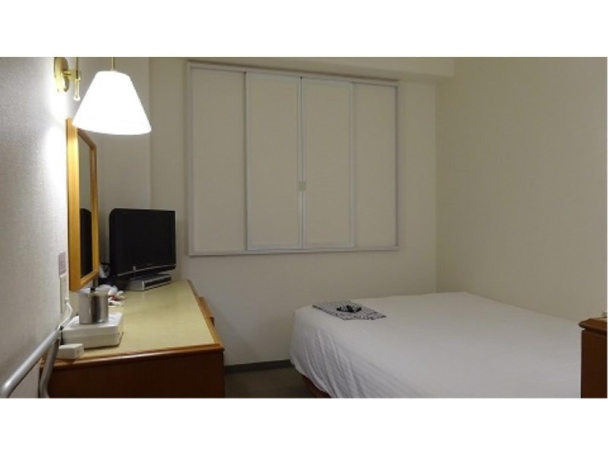 Iwakuni Plaza Hotel, Iwakuni