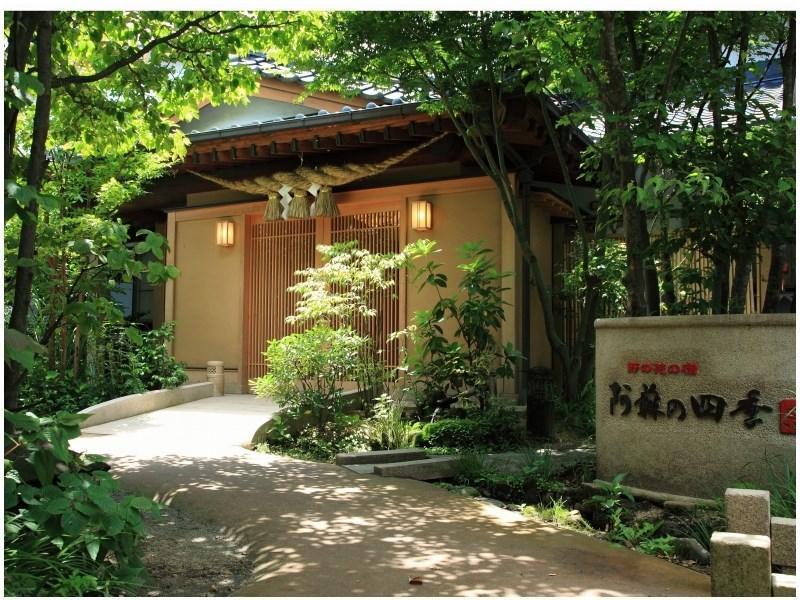 Asonoshiki, Aso