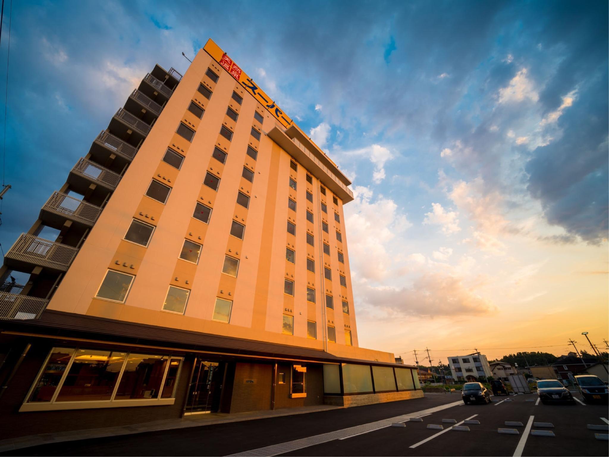 Super Hotel Kumamoto Yamaga, Yamaga