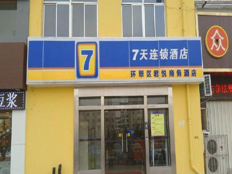 7 Days Inn Huaihua Motor West Station Branch, Huaihua
