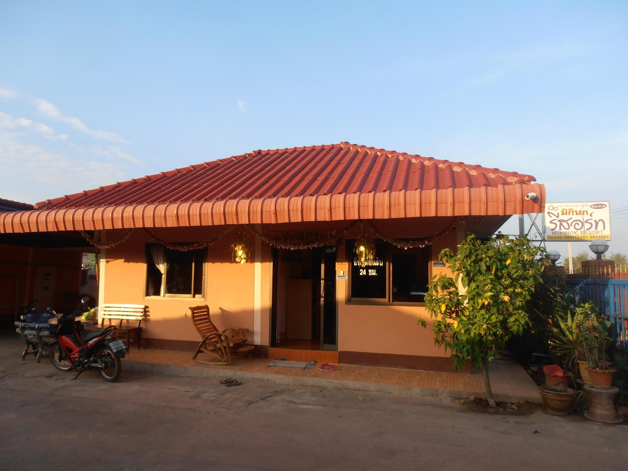 Mikinok Resort, Muang Udon Thani