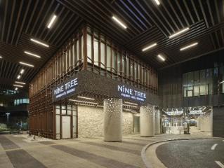 Nine Tree Premier Hotel em Insadong